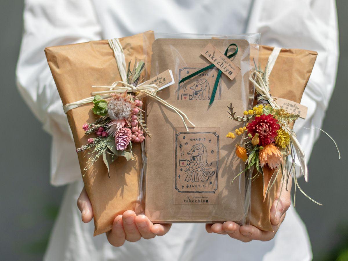 【アマビエブレンド】takechiyo coffee × 世界の花屋 コーヒープチギフト